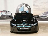 BMW i8 Licentie_