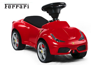 Ferrari F458 Loopauto | Licentie