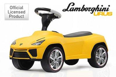 Lamborghini Urus Loopauto | Licentie