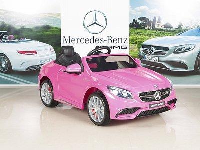 Mercedes S63 AMG - Licentie (roze)