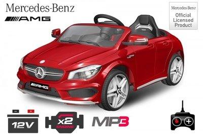 Mercedes CLA 45 elektrische kinderauto
